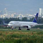 Air Astana beim Abflug