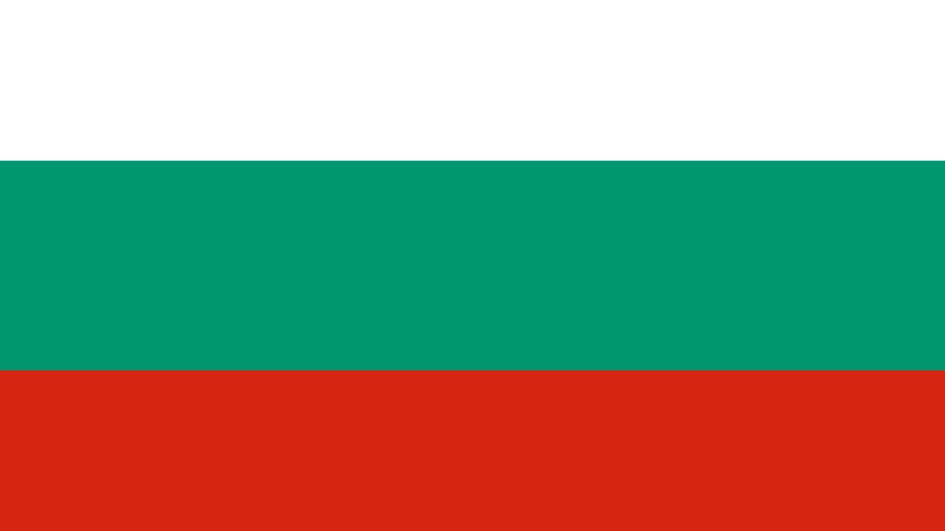 Flug nach Bulgarien